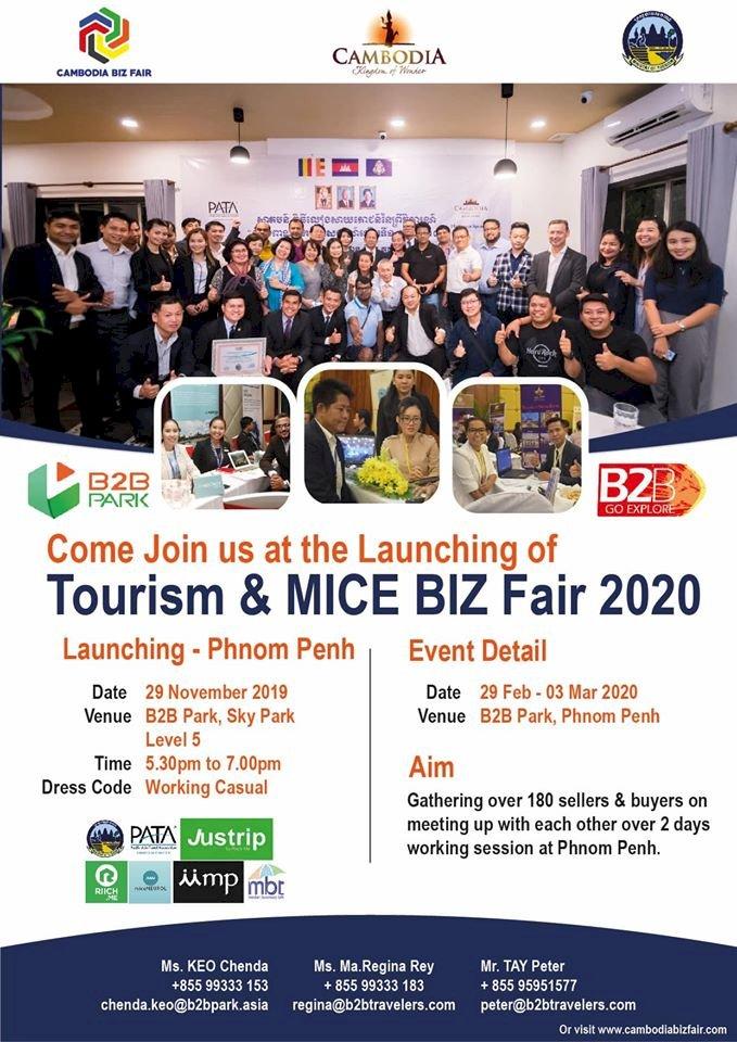 ហេតុអ្វីត្រូវចូលរួមពិព័រណ៍ទេសចរណ៍ និង ពាណិជ្ជកម្ម (Tourism &MICE Biz Fair)?